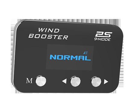 throttle response controller 2s