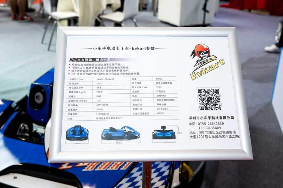 China Auto Salon10
